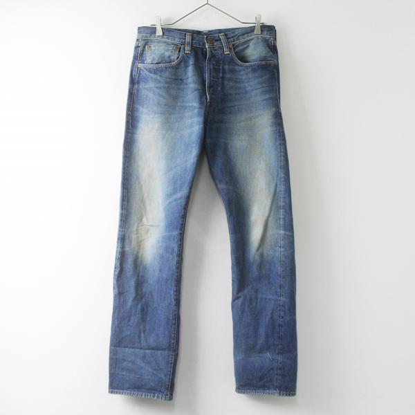 LEVI'S VINTAGE CLOTHING リーバイス ヴィンテージ クロージング 501XX ヴィンテージ加工 デニムパンツ/ブルー【2400011614780】