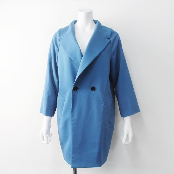 美品 鮮やか nitca ニトカ ワイドカラー ダブルボタン ロングコート FREE/ブルー ダブルブレスト アウター【2400011617873】