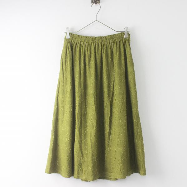Sally Scott サリースコット 白鳥ジャガード イージーギャザースカート M / カーキ ウエストゴム フレア ミモレ丈【2400011619716】