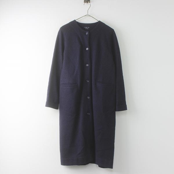 定価3.8万 evam eva エヴァムエヴァ press wool coat プレスウール コート 1/ネイビー ノーカラー アウター 上着【2400011620316】