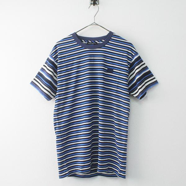 美品 ACNE STUDIOS アクネ ストゥディオズ FA-UX-TSHI000029 コットン ボーダーTシャツ XS/メンズ ブルー【2400011622259】