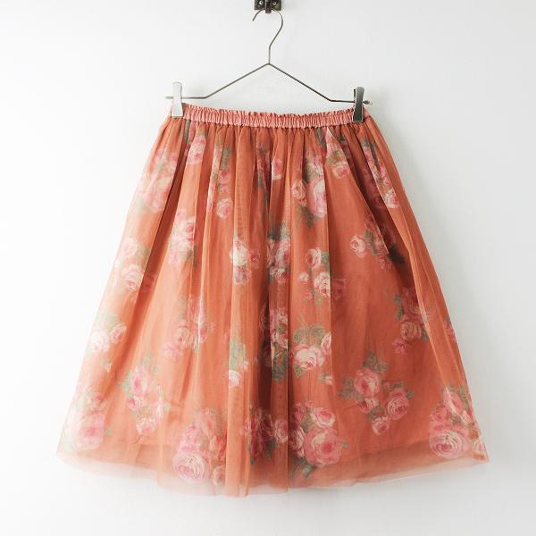 Jane Marple ジェーンマープル ローズプリント チュール ギャザー スカート M/コーラル ピンク ボトムス ウエストゴム【2400011623027】