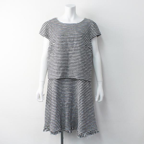 大きいサイズ Rose Tiara ローズティアラ ツイードボーダー 裾フリンジ ワンピース 46/ホワイト ブラック マリン ドレス【2400011623300】