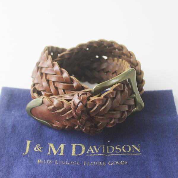 【サマーセール】J&M Davidson ジェイアンドエムデヴィッドソン レザー メッシュ ベルト 26/65/ブラウン 小物 アクセサリー【2400011627339】