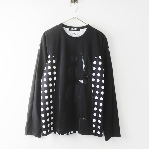 美品 BLACK COMME des GARCONS × NIKE ブラックコムデギャルソン ナイキ BIG DOT SWOOSH L/S TEE L / ブラック メンズ【2400011632609】