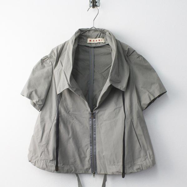 国内正規品 MARNI マルニ ボリュームカラー 半袖コットン ジップアップ ジャケット 38 / グレー 羽織り アウター 上着【2400011632937】