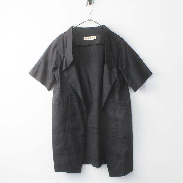 国内正規品 MARNI マルニ ウール 半袖コート 38 / グレー 羽織り アウター オープンフロント【2400011632951】