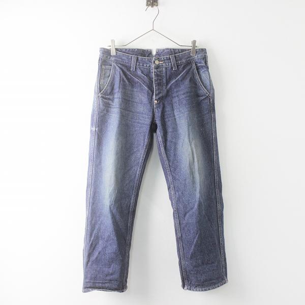 Veritecoeur ヴェリテクール ST-021玉縁ポケット ストレートデニムパンツ 2/インディゴ ブルー シンチバック【2400011637017】