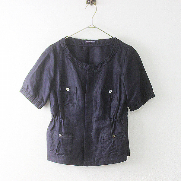TOMORROWLAND Collection トゥモローランドコレクション ノーカラー 半袖 ジャケット 38/ネイビー トップス【2400011637413】