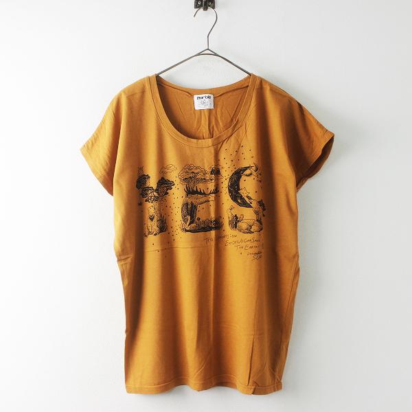 marble sud マーブルシュッド アニマルプリント YES フレンチスリーブカットソー/オレンジ系 Tシャツ【2400011639240】