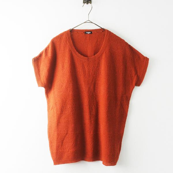 marble sud マーブルシュッド ボーダー織り 半袖ニットプルオーバーF/レッドオレンジ系 セーター【2400011639318】