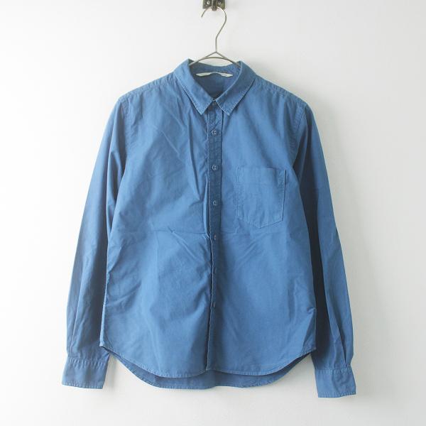 【期間限定50%OFF】GRANDMA MAMA DAUGHTER グランマ ママ ドーター 製品染め レギュラーカラーシャツ 1/ブルー【2400011640130】