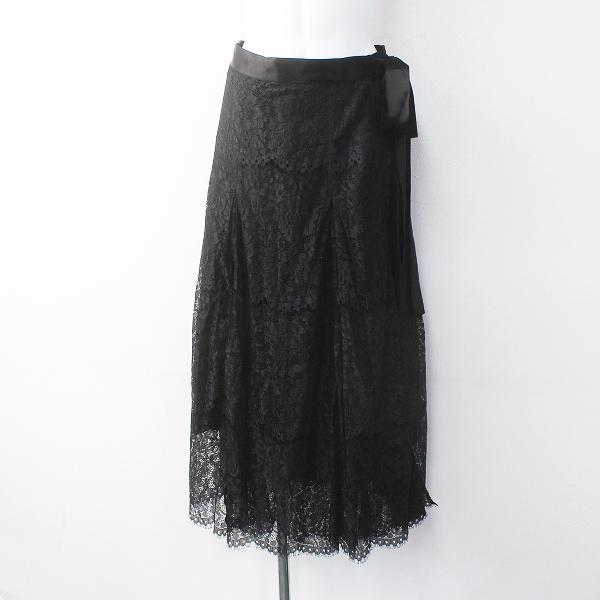 美品 2019SS 定価2.8万 VERMEIL par iena ヴェルメイユ パー イエナ カラーレースラップスカート 38/ブラック【2400011641267】