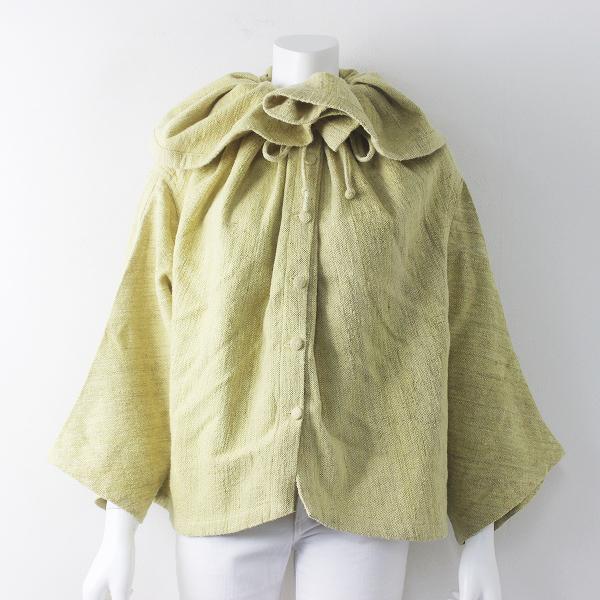 USAATO うさと 手織り 天然草木染め 上下着 フレアシルエット ジャケット/イエロー アウター 上着 羽織り【2400011642028】