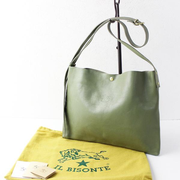 美品 定価3.6万 IL BISONTE イルビゾンテ A2590 レザーショルダーバッグ/グリーン カバン かばん 牛革 鞄【2400011647603】