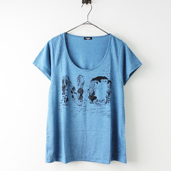 marble sud マーブルシュッド NO アニマルプリント 半袖 Tシャツ/ブルー トップス【2400011652362】