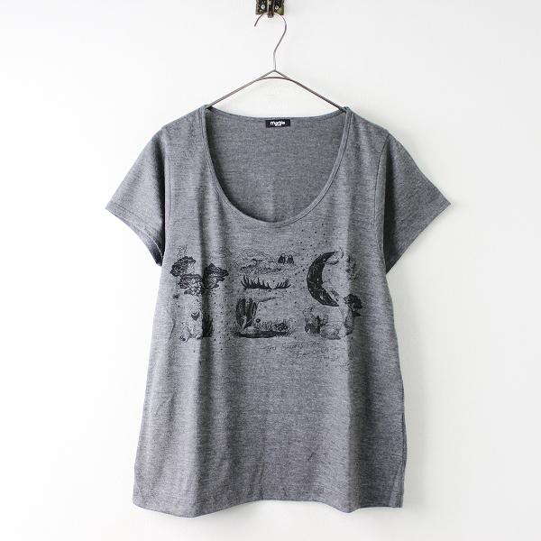 marble sud マーブルシュッド YES アニマルプリント 半袖 Tシャツ FREE/トップス カットソー プルオーバー【2400011652379】