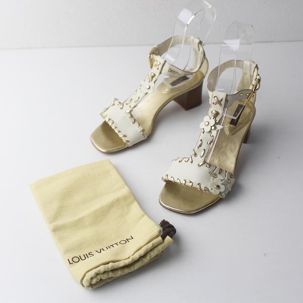 LOUIS VUITTON ルイヴィトン フラワー装飾 Tストラップ サンダル ゴールド 36 1/2///ホワイト シューズ【2400011654618】