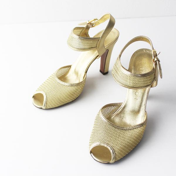 LOUIS VUITTON ルイヴィトン シャンパンゴールド アンクルストラップ メッシュ サンダル 37 1/2///シューズ 靴【2400011654625】