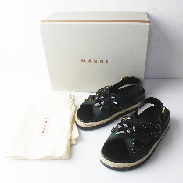 未使用品 MARNI マルニ FUSSBETT 大粒 ビジュー クロスベルト サンダル 38///グリーン シューズ 靴【2400011654687】