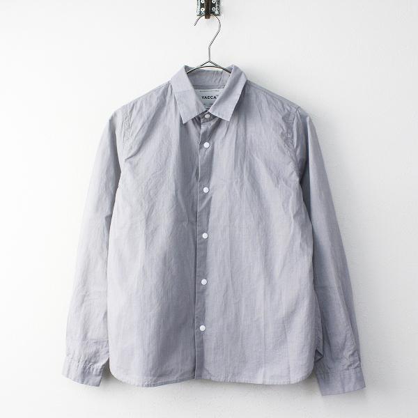 美品 YAECA ヤエカ 161051 スナップボタン コットンコンフォートシャツ S/グレー 長袖ブラウス トップス【2400011656308】