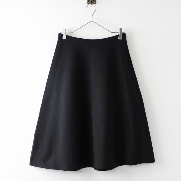 HOME UNITED ARROWS ユナイテッドアローズ カノコニットスカート FREE/ブラック ボトムス【2400011656537】