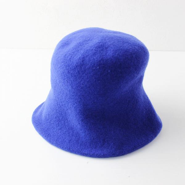 2018AW 秋冬 45R フォーティファイブ 縮絨ウールフェルト ハット/ブルー 小物 帽子 アクセサリー【2400011658067】
