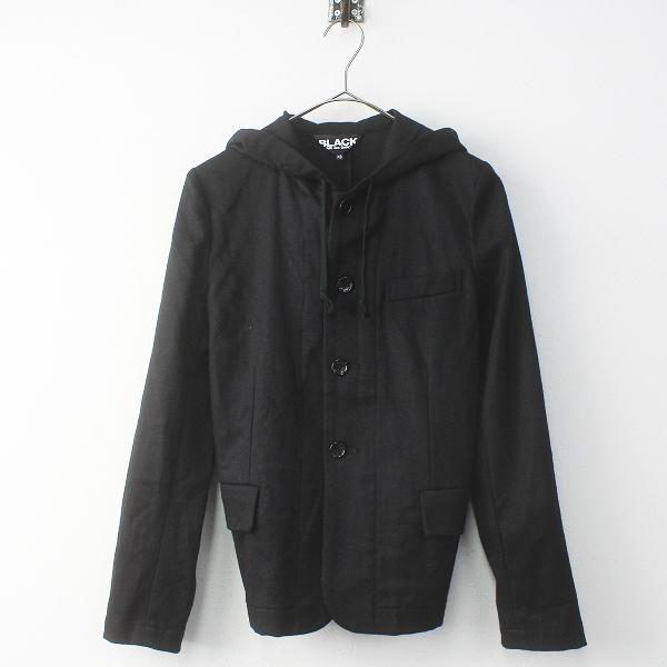 美品 BLACK COMME des GARCONS ブラックコムデギャルソン AD2010 バックストライプフリル フーデッドジャケット XS/黒【2400011658630】