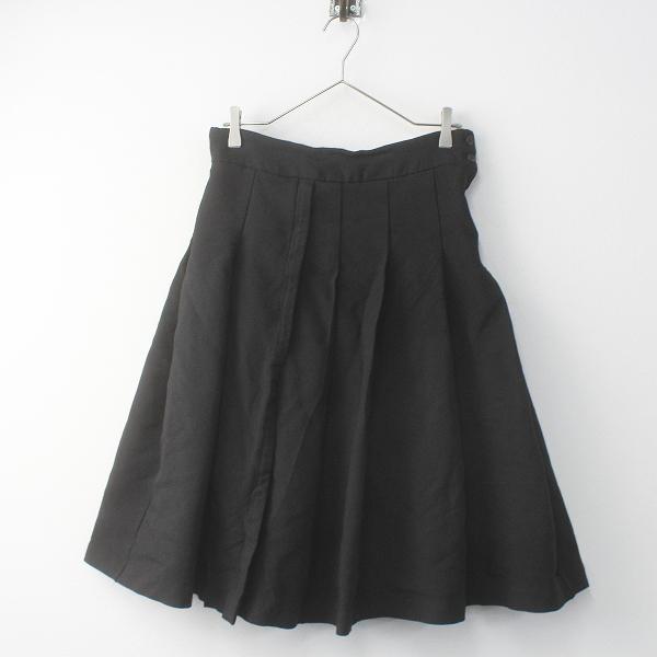 COMME des GARCONS コムデギャルソン AD2012 ポリエステル縮絨 プリーツスカート XS / ブラック【2400011658647】