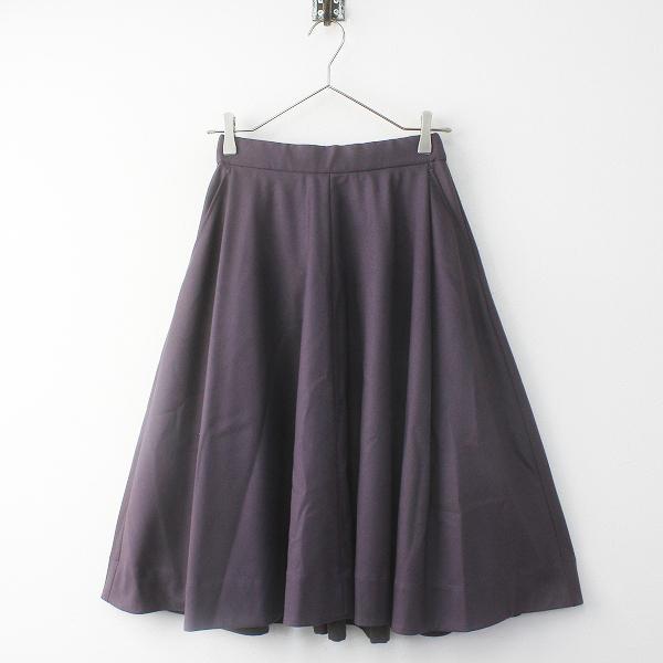 未使用 定価1.6万 IENA イエナ ギャザーサーキュラースカート 34 / パープル フレア イージー【2400011659859】