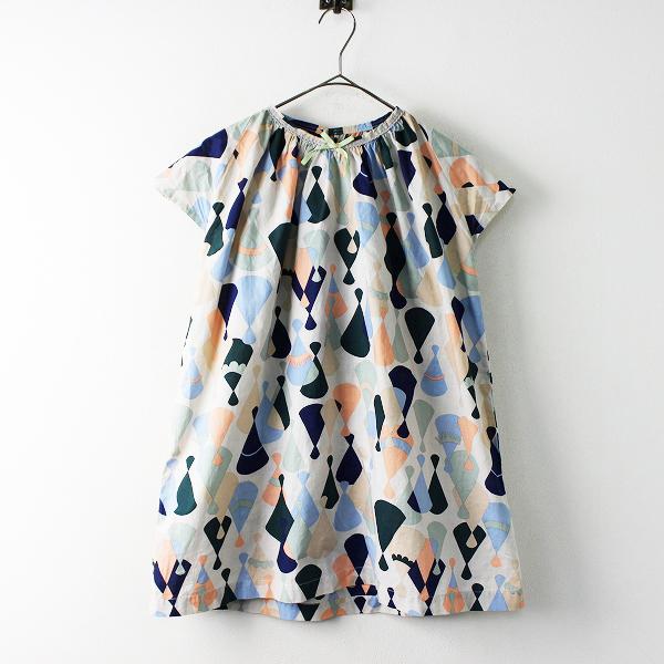mina perhonen ミナペルホネン tepee ワンピース 130/ライトグレー キッズ マルチカラー ドレス【2400011660770】