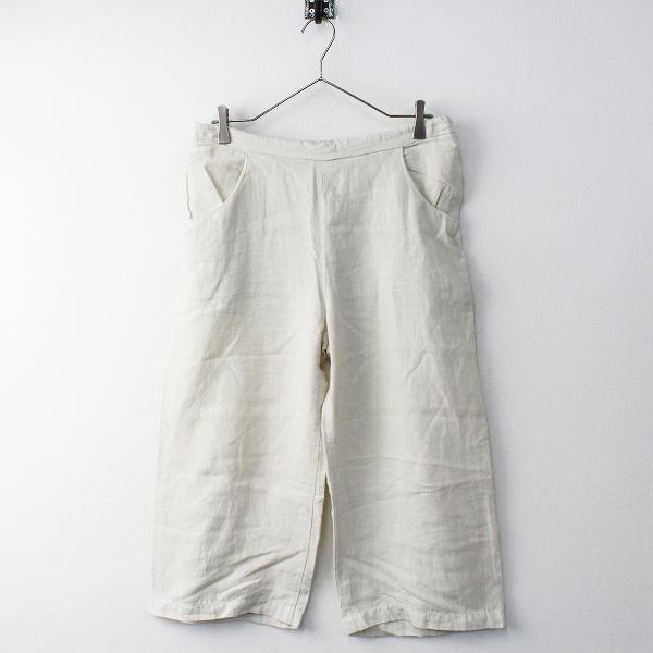 evam eva vie エヴァムエヴァ ヴィー V151T976 belgium linen pants ベルギーリネンパンツ 1/キナリ ナチュラル【2400011661555】