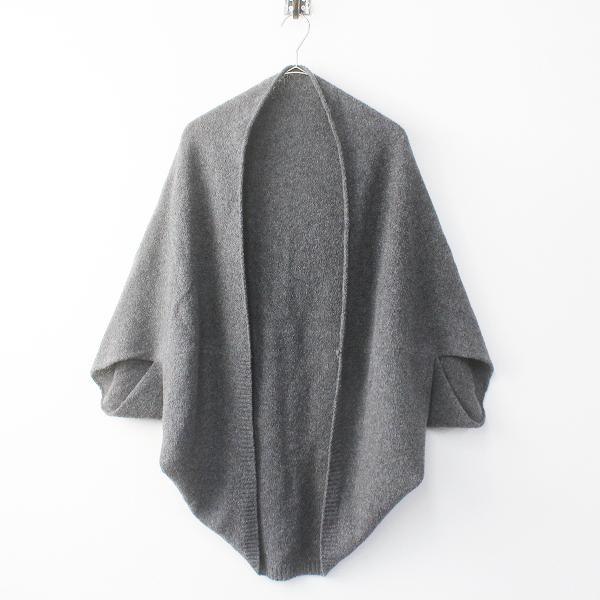 2018AW evam eva エヴァムエヴァ E183K022 wool cotton ring bolero ウールコットンリングボレロカーディガン F/グレー【2400011661647】