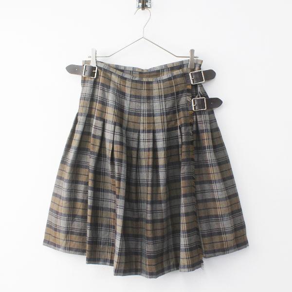美品 O'NEIL OF DUBLIN オニールオブダブリン タータンチェック ウール キルトスカートS/グレー ベージュ ラップ【2400011662415】