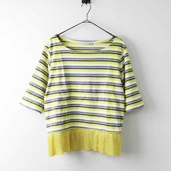 美品 大きいサイズ AS KNOW AS olaca アズノゥアズ オオラカ 裾プリーツ ボートネック ボーダー Tシャツ 15/イエロー【2400011665317】