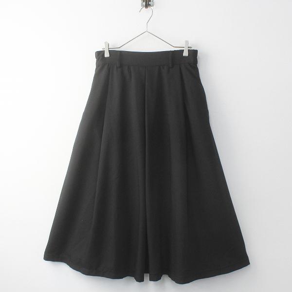 大きいサイズ AS KNOW AS olaca アズノウアズ オオラカ キレイなカタチのスカート/ブラック ウエストゴム ボトムス 【2400011667946】