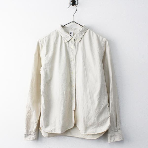 MHL. マーガレットハウエル コットン オックスフォード ボタンダウンシャツ 1/ベージュ ハオリ BD ロングスリーブ【2400011668295】