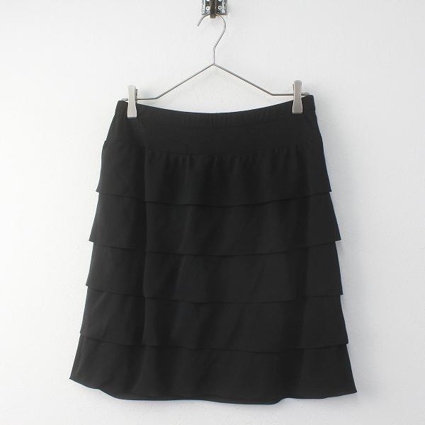 大きいサイズ Rose Tiara ローズティアラ ストレッチティアードスカート 42 / ブラック 段々 無地【2400011668622】
