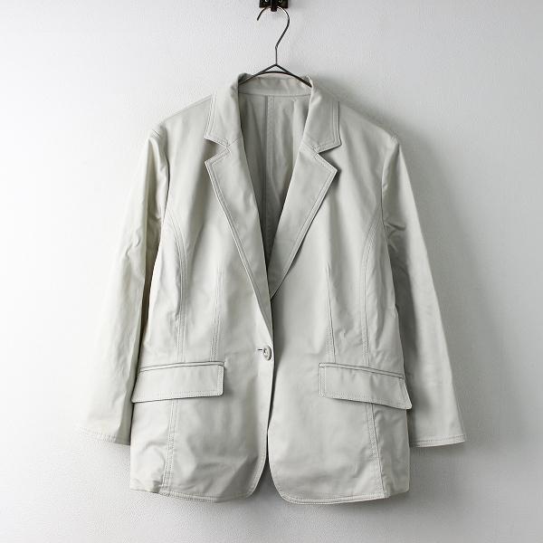 大きいサイズ 22 OCTOBRE ヴァンドゥーオクトーブル テーラードジャケット 46/ライトベージュ アウター 羽織り【2400011669728】