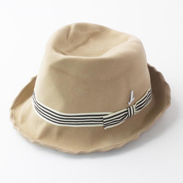 Muhlbauer ミュールバウアー ワイヤー入り リボン付き フェルトハット/ベージュ 帽子【2400011670762】