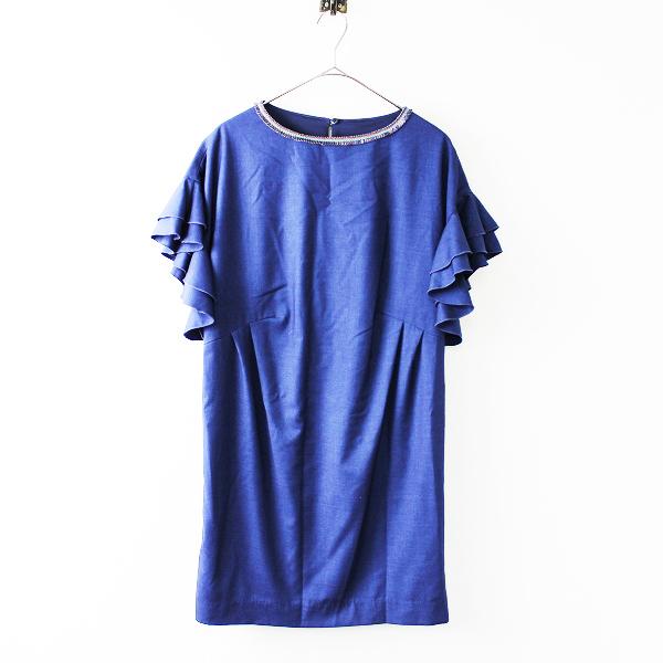 美品 Lois CRAYON ロイスクレヨン ブレード刺繍ネック ティアードフリルスリーブ ワンピースM/ドレス【2400011671462】