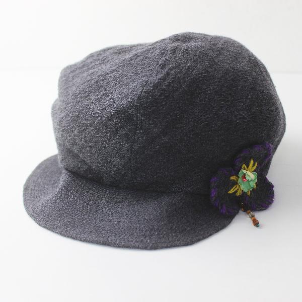 バラ色の帽子 ウール キャスケット/グレー フラワー ぼうし 帽子【2400011672131】