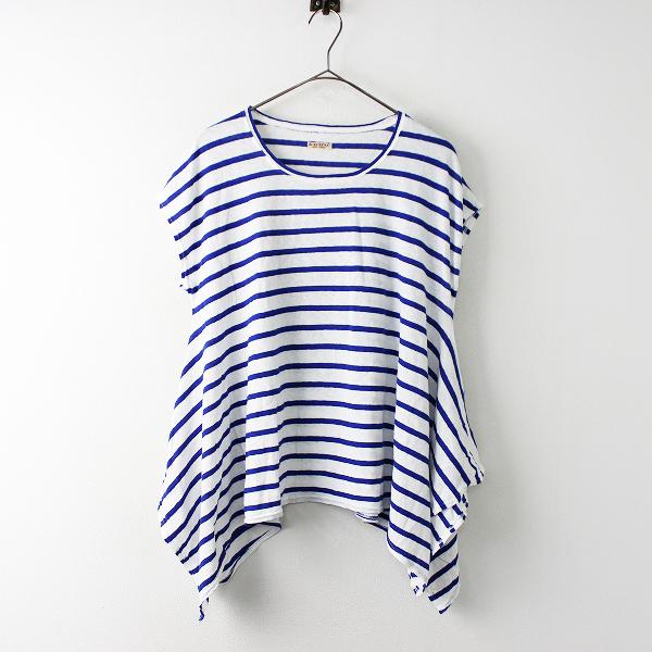 KAPITAL キャピタル ガーゼボーダー天竺テントTシャツ 1/ホワイト ブルー EK-356 カットソー【2400011673039】