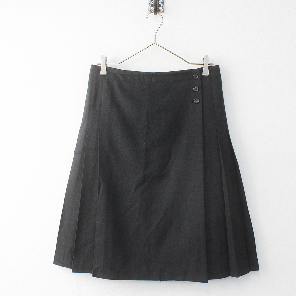MARGARET HOWELL マーガレットハウエル ウールプリーツスカート 3/グレー ボトムス ボタンフライ 【2400011673664】