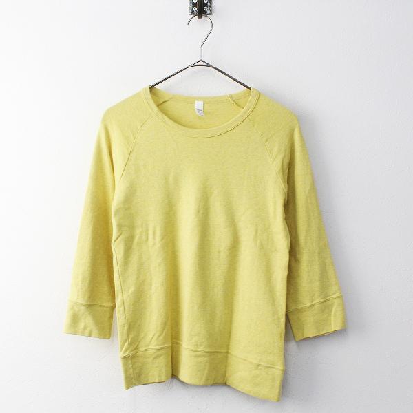 美品 harmonie アルモニ Organic Cotton オーガニックコットン ラグラン8分袖Tシャツ Free / イエロー カットソー【2400011674692】