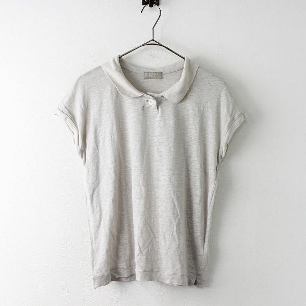MARGARET HOWELL マーガレットハウエル 襟付きフレンチスリーブTシャツ 2/ベージュ【2400011674890】