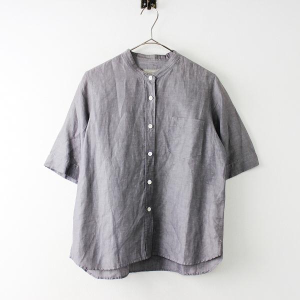 MARGARET HOWELL マーガレットハウエル リネンコットン バンドカラーシャツ 1/グレー ブラウス【2400011674975】