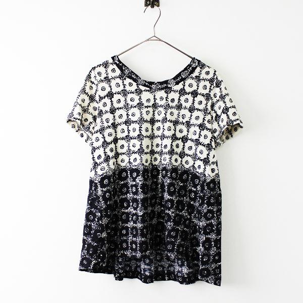 45R フォーティファイブ インディゴ抜染 小紋柄Tシャツ 3/ブラック ベージュ 45rpm【2400011675040】