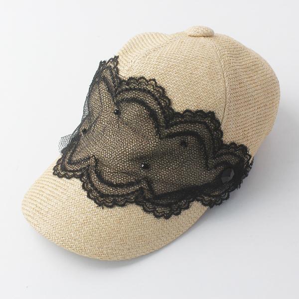 CA4LA カシラ レース付き キャップ/帽子 ナチュラル ビジュー CAP 小物【2400011675200】
