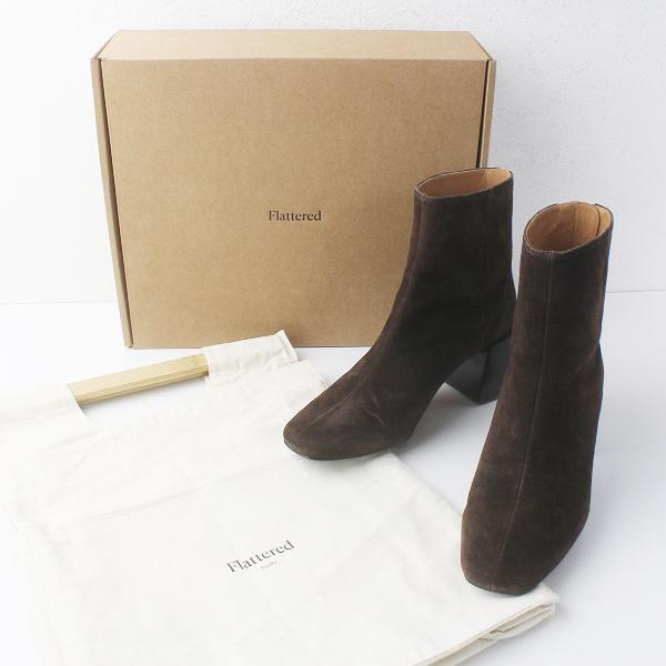 新作 2020SS L'Appartement アパルトモンドゥーズィエムクラス FLATTERED フラッタード Suede Short Boots 39/ブラウン【2400011675354】-.